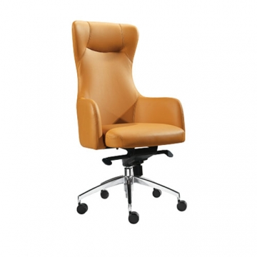 EXECUTIVE STYLISH HIGH BACK LEATHER OFFICE CHAIR